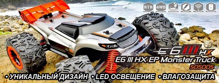 E6 TROOPER III